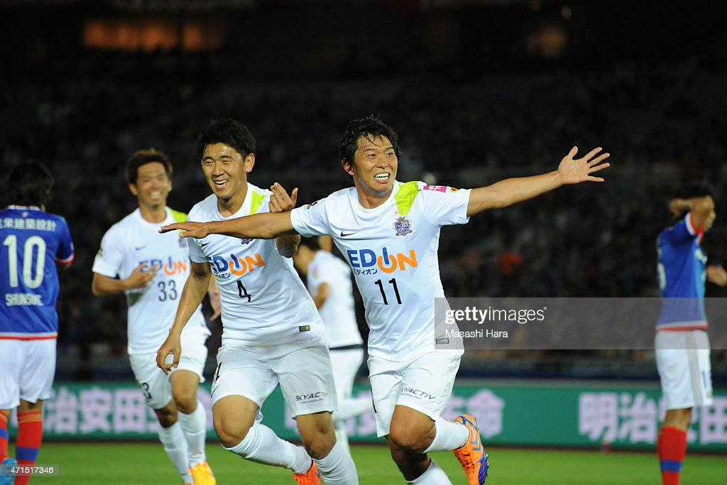 <a gi-track='captionPersonalityLinkClicked' href=/galleries/search?phrase=Hisato+Sato&family=editorial&specificpeople=713823 ng-click='$event.stopPropagation()'>Hisato Sato</a> #11 of Sanfrecce Hiroshima celebrates the second goal during the J.League match between Yokohama F.Marinos and Sanfrecce Hiroshima at Nissan Stadium on April 29, 2015 in Yokohama, Kanagawa, Japan.