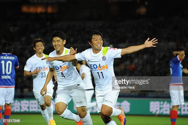 Hisato Sato of Sanfrecce Hiroshima celebrates the second goal during the JLeague match between Yokohama FMarinos and Sanfrecce Hiroshima at Nissan...