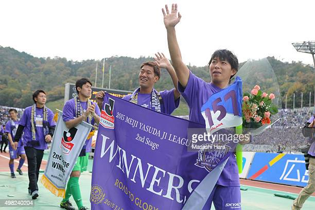 Hisato Sato of Sanfrecce Hiroshima celebrates winning the J League's 2nd stage title and his recordequalling goal after the J League match between...