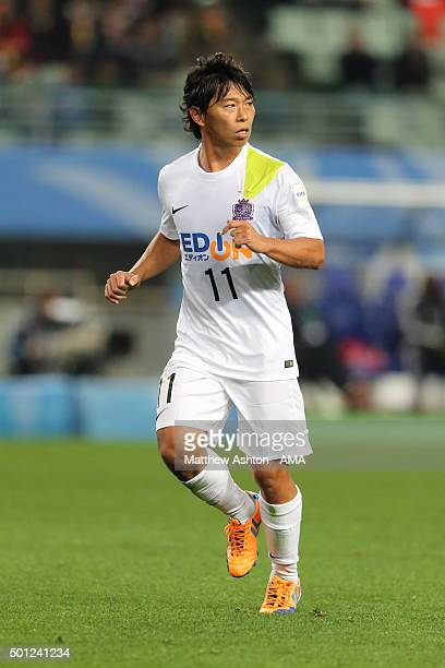 Hisato Sato of Sanfrecce Hiroshima during the FIFA World Club Cup match between TP Mazembe and Sanfrecce Hiroshima at Osaka Nagai Stadium on December...
