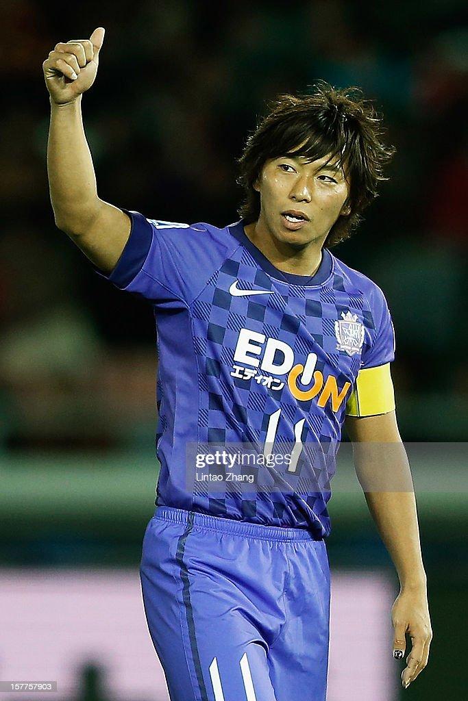 Hisato Sato of Sanfrecce Hiroshima gestures during the FIFA Club World Cup match between Sanfrecce Hiroshima and Auckland City at International Stadium Yokohama on December 6, 2012 in Yokohama, Japan.