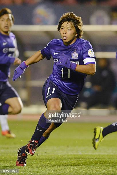 Hisato Sato of Sanfrecce Hiroshima in action during the AFC Champions League Group G match between Sanfrecce Hiroshima and Bunyodkor at Hiroshima Big...