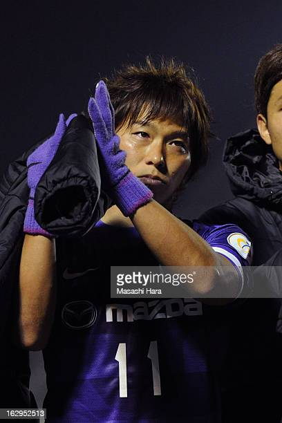 Hisato Sato of Sanfrecce Hiroshima looks on after the AFC Champions League Group G match between Sanfrecce Hiroshima and Bunyodkor at Hiroshima Big...