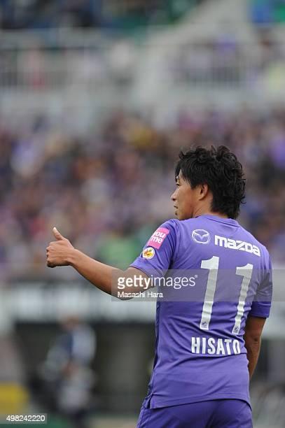 Hisato Sato of Sanfrecce Hiroshima looks on during the J League match between Sanfrecce Hiroshima and Shonan BellmareHe scores an equal record of...