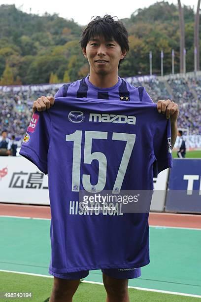 Hisato Sato of Sanfrecce Hiroshima poses after the J League match between Sanfrecce Hiroshima and Shonan Bellmare at the Edion Stadium Hiroshima on...