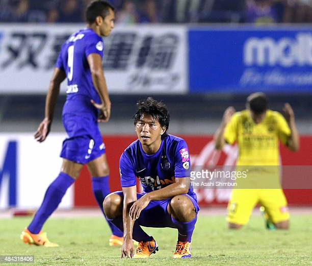Hisato Sato of Sanfrecce Hiroshima shows his dejection after his team's 03 defeat in the JLeague match between Sanfrecce Hiroshima and Kashiwa Reysol...
