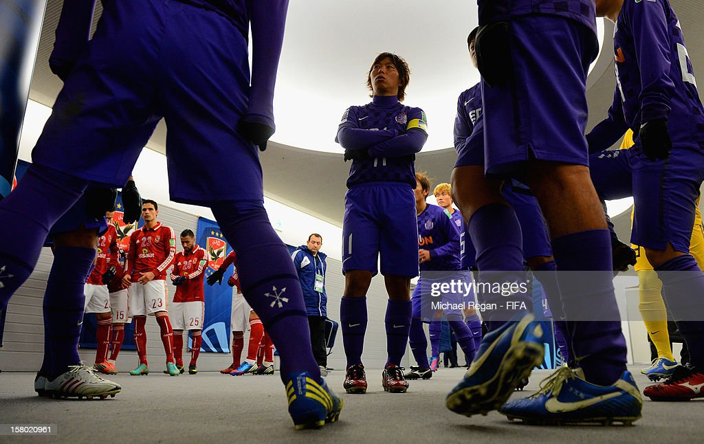 Hisato Sato of Sanfrecce Hiroshima speaks to team mates at half time in the tunnel during the FIFA Club World Cup Quarter Final match between Sanfrecce Hiroshima and Al-Ahly SC at Toyota Stadium on December 9, 2012 in Toyota, Japan.