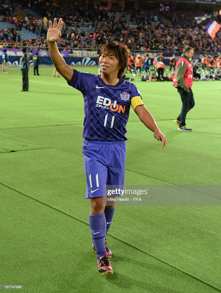Hisato Sato of Sanfrecce Hiroshima waves to the crowd after the FIFA Club World Cup: Play-Off for Quarter Final between Sanfrecce Hiroshima and Auckland City at International Stadium Yokohama on December 6, 2012 in Yokohama, Japan.