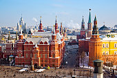 'Historical Museum, Red Square and Kremlin in Moscow'