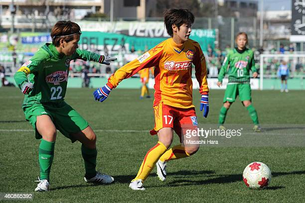 Hitomi Ono of Vegalta Sendai Ladies in action during the Emperess's Cup semifinal match between Nippon Television Beleza and Vegalta Sendai Ladies at...
