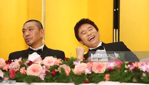 Hitoshi Matsumoto and Masatoshi Hamada of comedy duo Downtown attend NTV year end special program 'Gaki No Tsukai Special 24 Hours No Laughing' press...