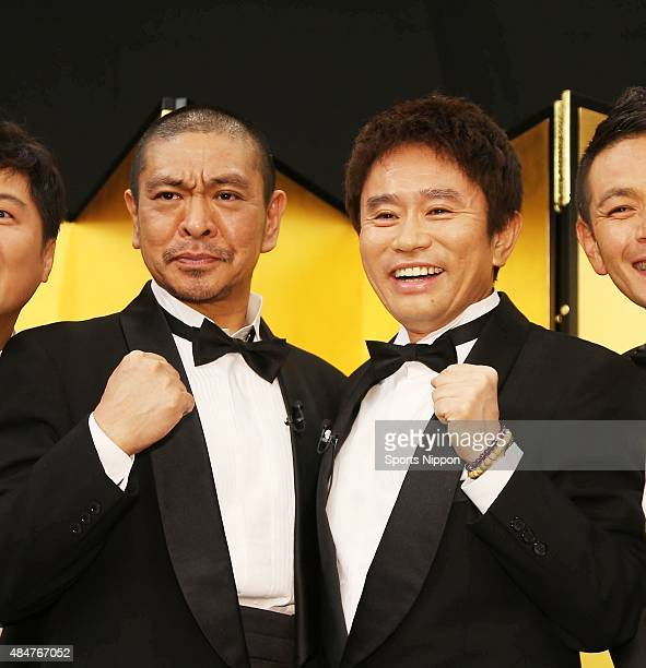 Hitoshi Matsumoto and Masatoshi Hamada of comedy duo Downtown attend NTV year end special program 'Gaki No Tsukai Special 24 Hours No Laughing' press...