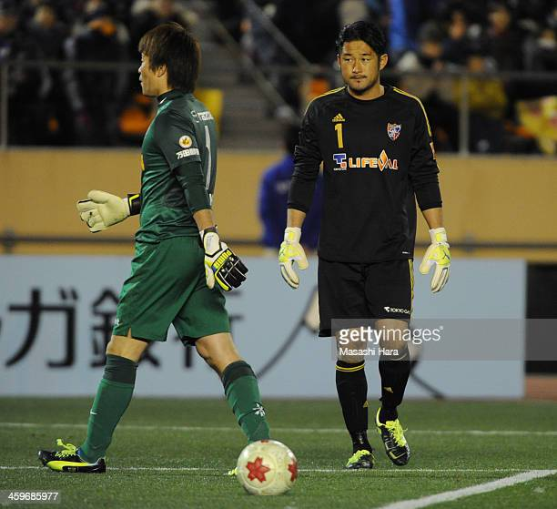 Hitoshi Shiota of FC Tokyo looks on during the 93rd Emperor's Cup semifinal match between FC Tokyo and Sanfrecce Hiroshima at the National Stadium on...