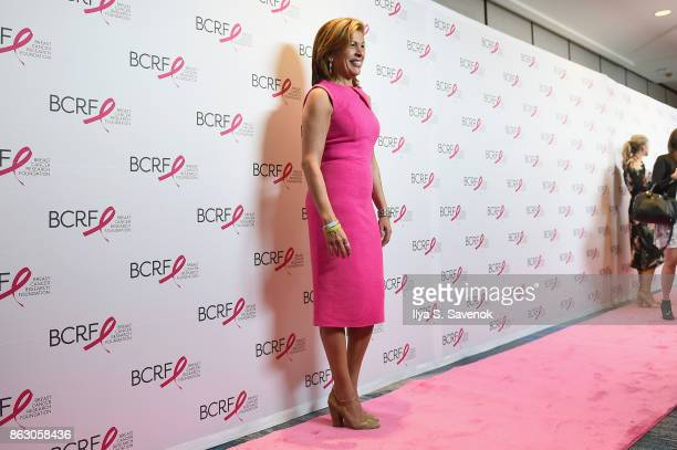 Hoda Kotb arrives at the Breast Cancer Research Foundation New York Symposium and Awards Luncheon at New York Hilton on October 19 2017 in New York...