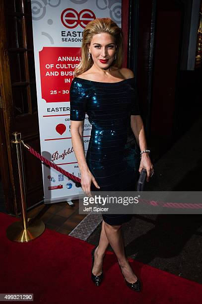 Hofit Golan attends Eastern Seasons' Gala Dinner at Madame Tussauds on November 30 2015 in London England