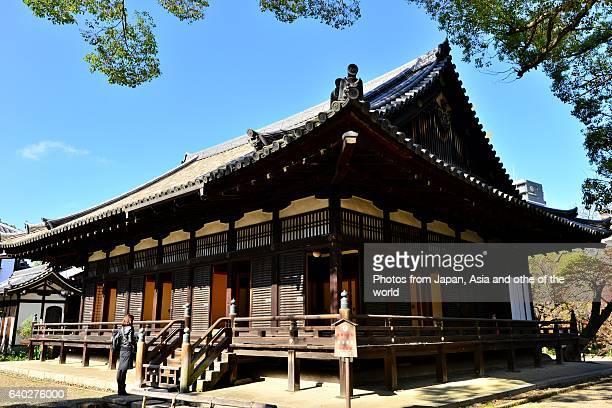 Hojo (Abbot's Residence) of Shitenno-ji Temple, Osaka, Japan
