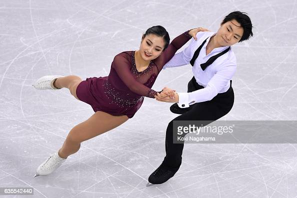 Hojung Lee and Richard Kang In Kam of South Korea comoete in the Ice Dance Short Dance during ISU Four Continents Figure Skating Championships...