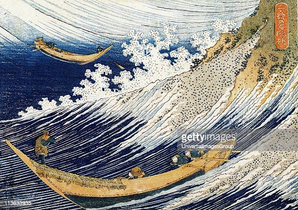 Hokusai Japanese artist 'Ocean waves'