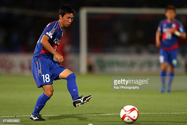Hokuto Shimoda of Ventforet Kofu in action during the JLeague Yamazaki Nabisco Cup match between Ventforet Kofu and Sagan Tosu at Yamanashi Chuo Bank...