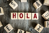 Hola - Spanish Language for Hello toy block
