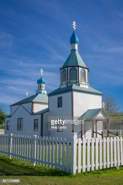 Holy Assumption of the Virgin Mary Russian Orthodox Church, Kenai Alaska