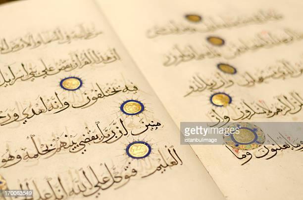 holy book koran
