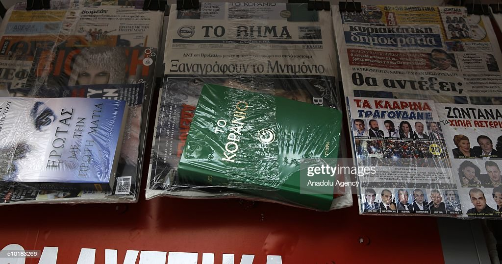 Holy Quran is seen on a newspaper as weekly To Vima newspaper distributes holy Quran, the central religious text of Islam, to its nationwide readers, in Athens, Greece on February 14, 2016.