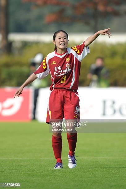 Homare Sawa of INAC Kobe Leonessa gestures during the Nadeshiko League match between Okayama Yunogo Belle and INAC Kobe Leonessa at Mimasaka Rugby...