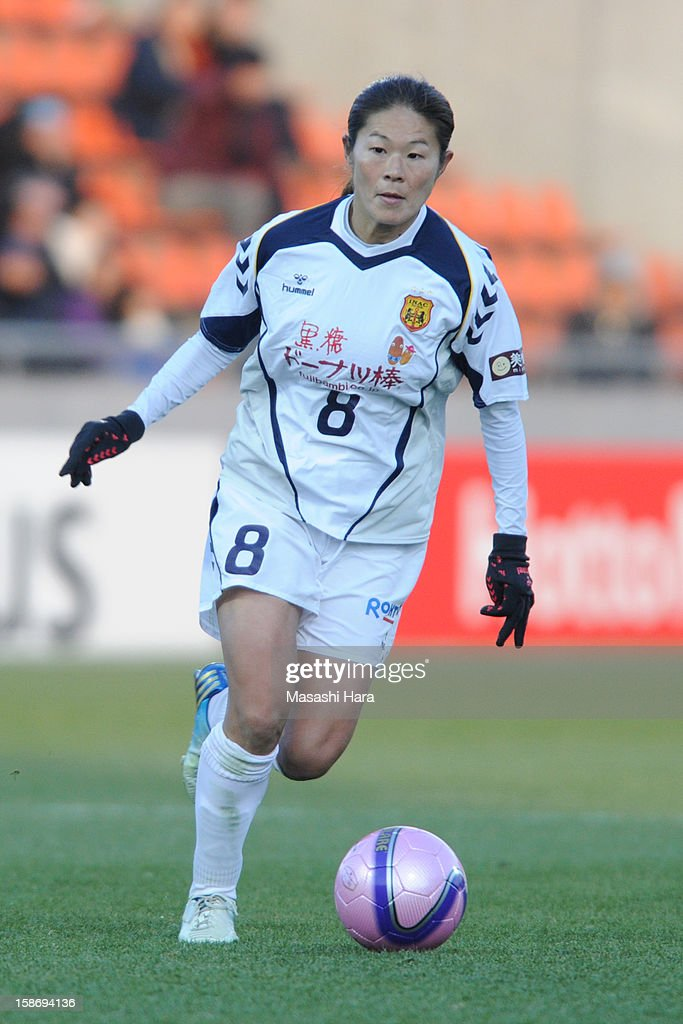 Homare Sawa #8 of INAC Kobe Leonessa in action during the 34th Empress's Cup All Japan Women's Football Tournament final match between INAC Kobe Leonessa and JEF United Chiba Ladies at Nack 5 Stadium Omiya on December 24, 2012 in Saitama, Japan.