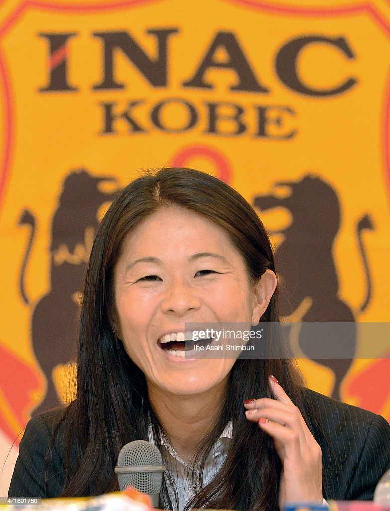 Homare Sawa of INAC Kobe Leonessa speaks during a press conference after the JFA announcement of the FIFA Woman's World Cup squad on May 1, 2015 in Kobe, Hyogo, Japan. Seven players from the club are called up for the national team, including veteran Homare Sawa, who will play her sixth World Cup in Canada.
