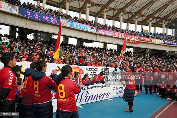 Homare Sawa of INAC Kobe Leonessa talks to fans after the 37th Empress's Cup All Japan Women's Championship final match between INAC Kobe Leonessa...