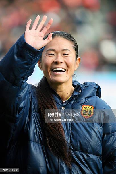 Homare Sawa of INAC Kobe Leonessa waves to fans during the 37th Empress's Cup All Japan Women's Championship final match between INAC Kobe Leonessa v...