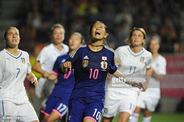 Homare Sawa of Japan looks on during the Kirin Challenge Cup 2015 women's soccer international friendly match between Japan and Italy at Minami...