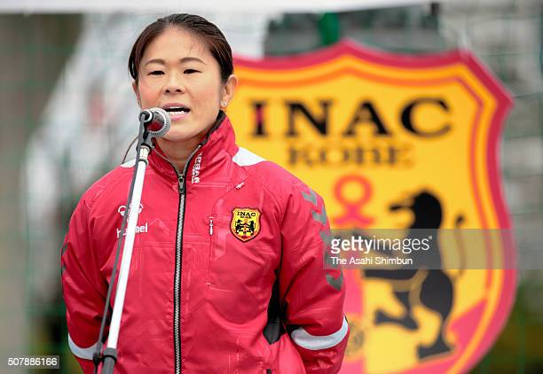 Homare Sawa talks to fans during the INAC Kobe Leonessa Fan Festival at the Kobe Ladies Football Center on January 30 2016 in Kobe Hyogo Japan