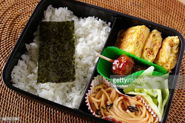 Homemade Bento / Box lunch