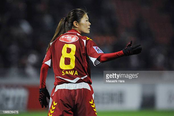 Homere Sawa of INEC Kobe Leonessa looks on during the International Women's Club Championship Final Match between INAC Kobe Leonessa and Olympique...