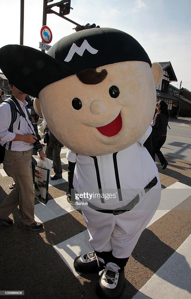 Homerun-Boya, the mascot of the Kyodo Milk Industry, is seen during the 'Yuru Chara Festival in Hikone' at Yumekyobashi Castle Road on October 23, 2010 in Hikone, Shiga, Japan. Yuru Chara, abbreviation of 'Yurui (unserious or relaxing)' and 'Character', are mascots of local governments, companies etc. The festival attracts 35,000 Yuru Chara fans.