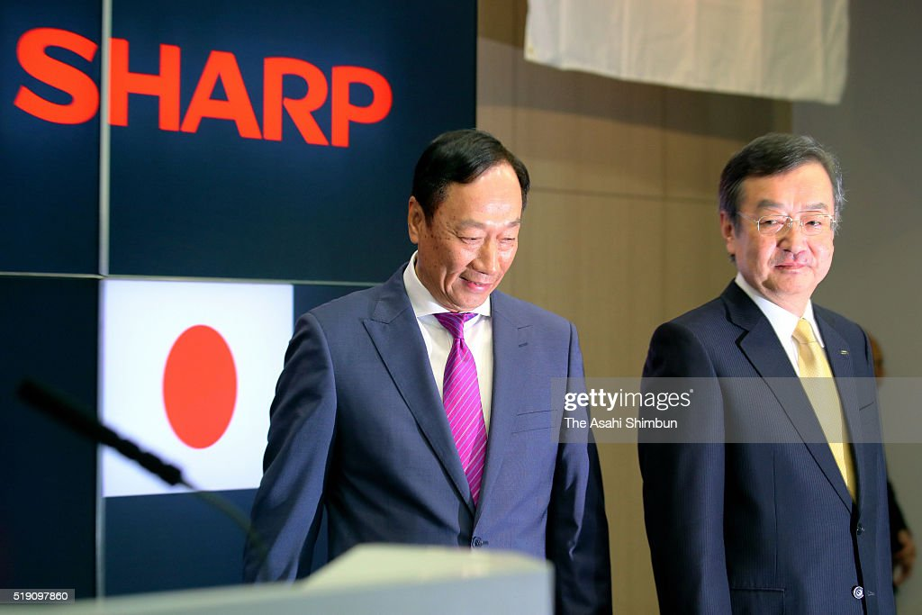 Hon Hai's Terry Gou plots move beyond iPhone assembly to AI and big data