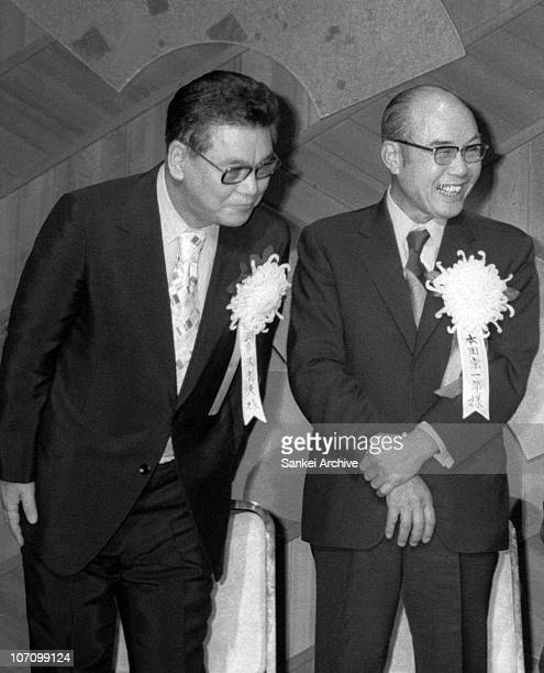 Honda Motor Co Ltd Founder Soichiro Honda and former vice president Takeo Fujisawa are seen in February 1974 in Tokyo Japan