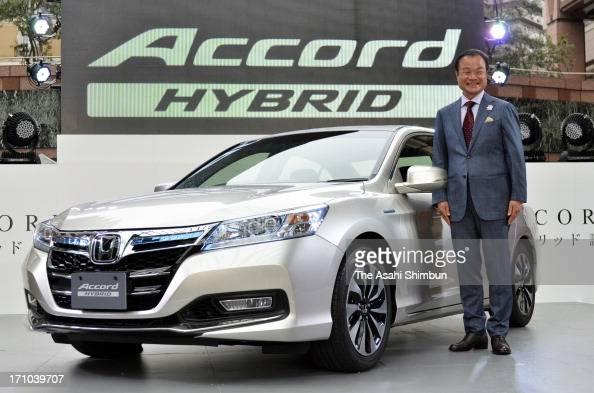 Takanobu ito stock fotos und bilder getty images for Honda motor company stock