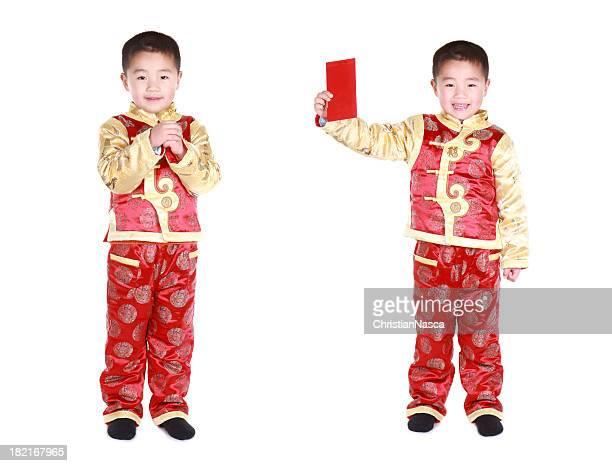 Hong Bao pour le Festival de printemps chinois (rouge enveloppe d'argent cadeau