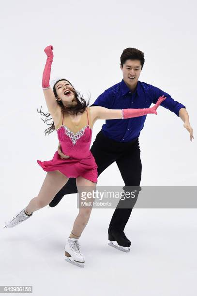 Hong Chen and Yan Zhao of China compete in the Ice Dance Figure Skating on day six of the 2017 Sapporo Asian Winter Games at Makomanai Indoor Skating...
