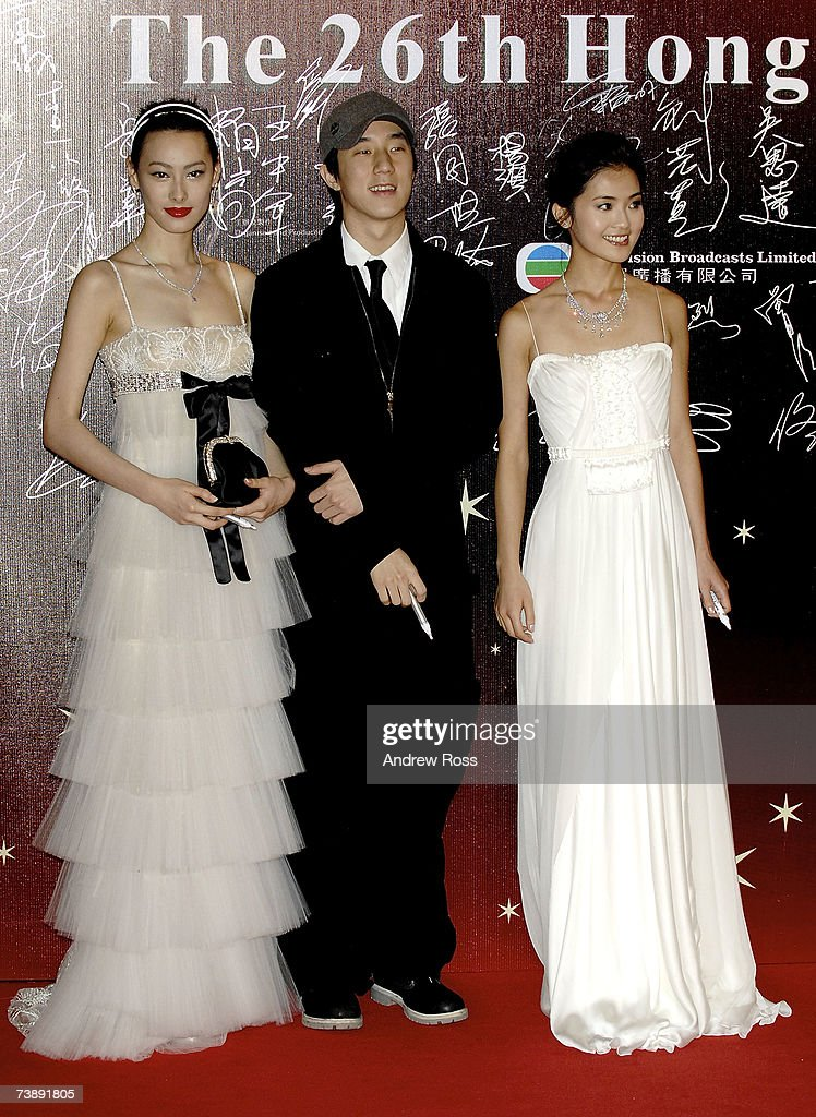 Hong Kong actress Isabella Leong, actor Jaycee Chan, and Clarlene Choi arrive to the 26th Hong Kong Film Awards at the Hong Kong Cultural Centre on April 15, 2007 in Hong Kong, China.