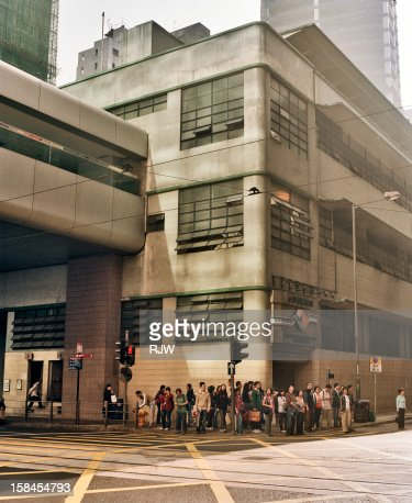 Hong Kong Crossing 1 : Stock Photo