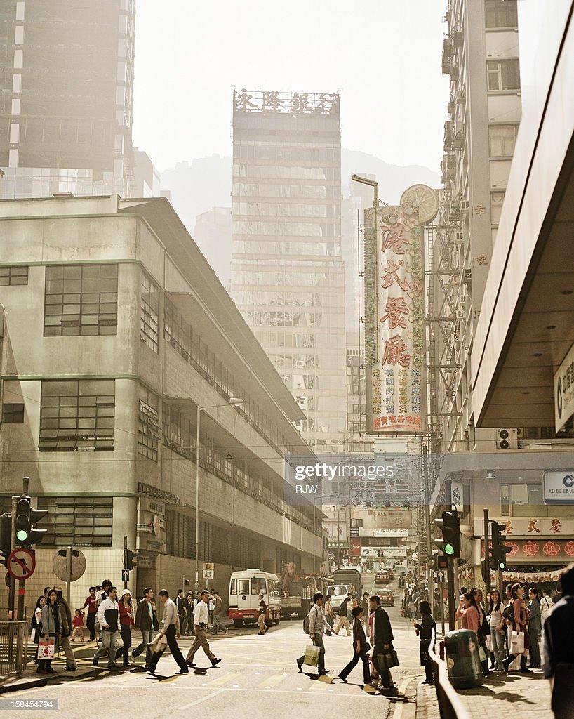 Hong Kong Crossing : Stock Photo