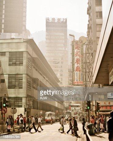 Hong Kong Crossing : ストックフォト