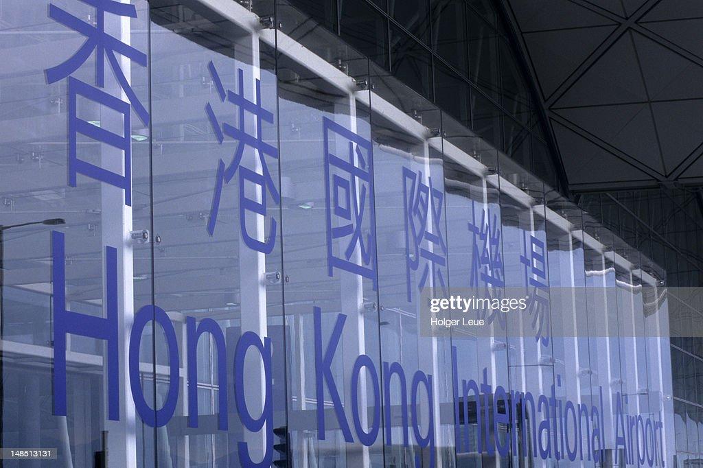 Hong Kong International Airport window sign.