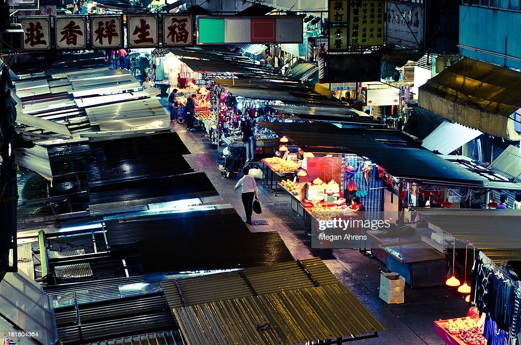 Hong Kong Night Market : Stock Photo