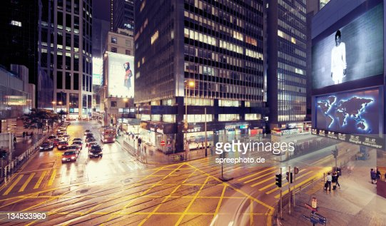 Hong Kong : Foto de stock