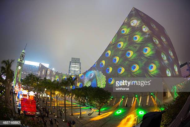 3D Light Show tsim sha tsui stock photos and pictures | getty images